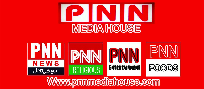 Popular News Network